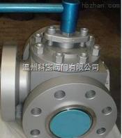 L型不锈钢锻钢高压法兰球阀DN40-50