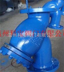 GL41H-160CGL41H-160C碳钢高压法兰过滤器DN32-65