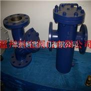 SRBA不锈钢蓝式过滤器DN65-125