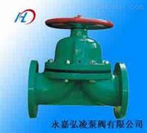 供應G41J隔膜閥,襯膠隔膜閥