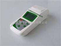 HC-YB便攜式餘氯測定儀
