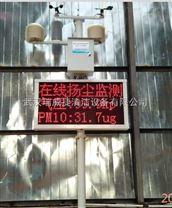 郑州工地监测仪