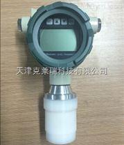 唐山四線製超聲波物位計,防爆超聲波液位計