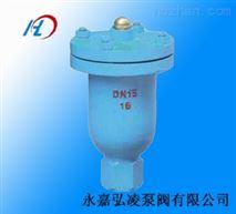 供應P1(QB1)排氣閥