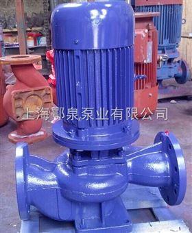 ISGD型立式離心泵低噪音立式管道泵_低轉速立式離心泵