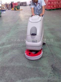 BD530BP凯驰手推式洗地机BD530BP电瓶式