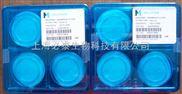 JCWP04700-亲水性PTFE滤膜