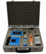 DZ-A型 高精度水產養殖水質分析儀(6項)