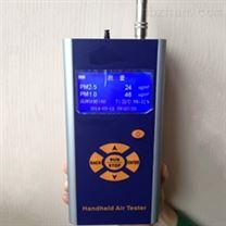 HAT200S手持式PM2.5速測儀升級版