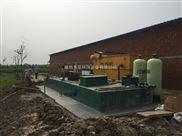 農村汙水處理站配套betway必威手機版官網