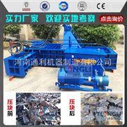 全自动-小型废钢压块机怎么卖