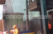 福州垃圾中轉站/生活垃圾處理站噴霧除臭係統/噴霧除臭效果好