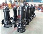 WQ排污泵,潜水排污泵.不锈钢排污泵