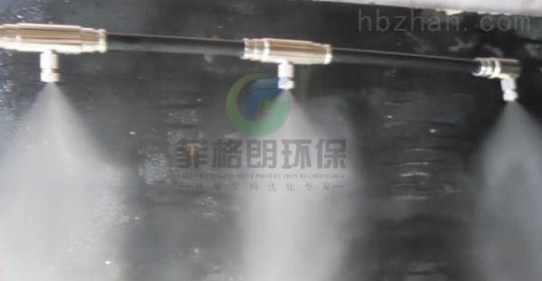 宁波垃圾中转站/生活垃圾处理站喷雾除臭设备/喷雾除臭效果好
