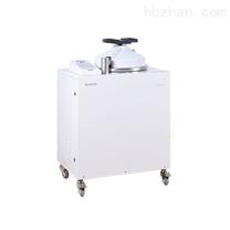 山東新華全自動立式高壓蒸汽滅菌器價格