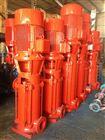 DL型多级离心泵报价