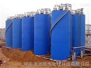 化工污水处理设备厂家