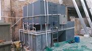 电镀小型工业废水处理设备