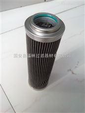 DP3SH302EA10V/W抗燃油油动机入口滤芯