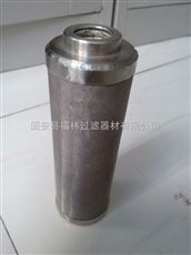 INR-S-85-H-SS-UPG-ADINDUFIL滤芯