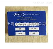 millipore-微孔滤膜HAWP04700