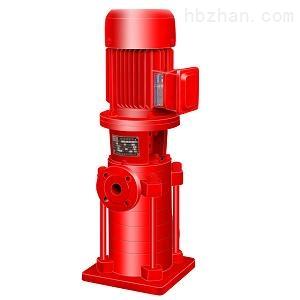 供应XBD4.5/3-40LG消防泵,消火栓泵,消防3C强制认证证书