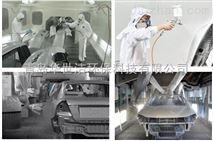 涂装车间废气处理,成套设备处理
