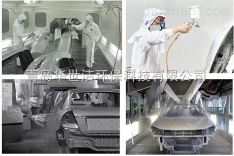 青島廢氣處理設備廠家供應