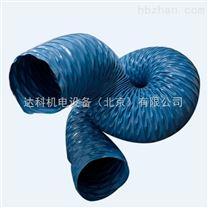 焊接专用环保除尘吸气臂通风软管