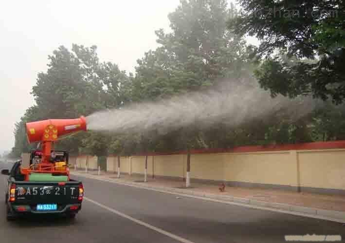 移动式除尘喷雾机