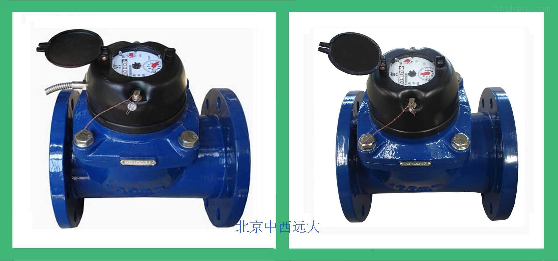 > lxlgc-500e水平螺翼可拆干式冷水表 型号:lxlgc-500e图片