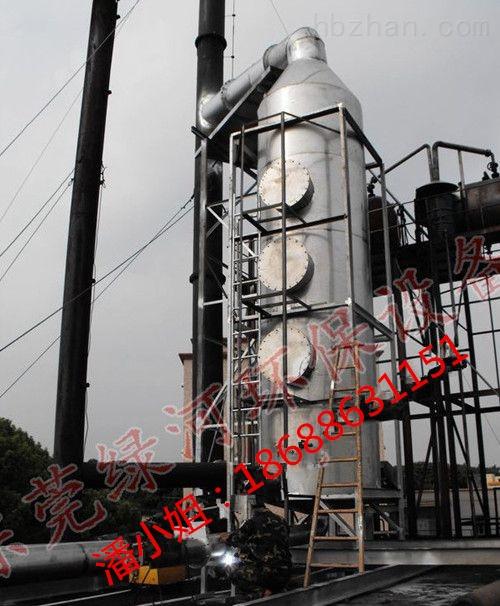 厂家供应河北填料净化塔价格/有机废气净化塔价格