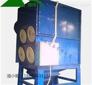 东莞脉冲滤筒除尘器生产厂家  报价 图片