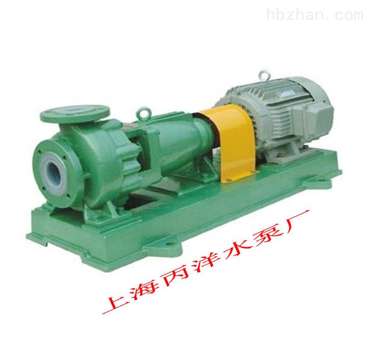 供应IHF80-65-160化工泵