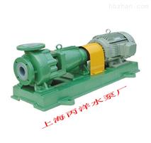 供应IHF50-32-200化工泵
