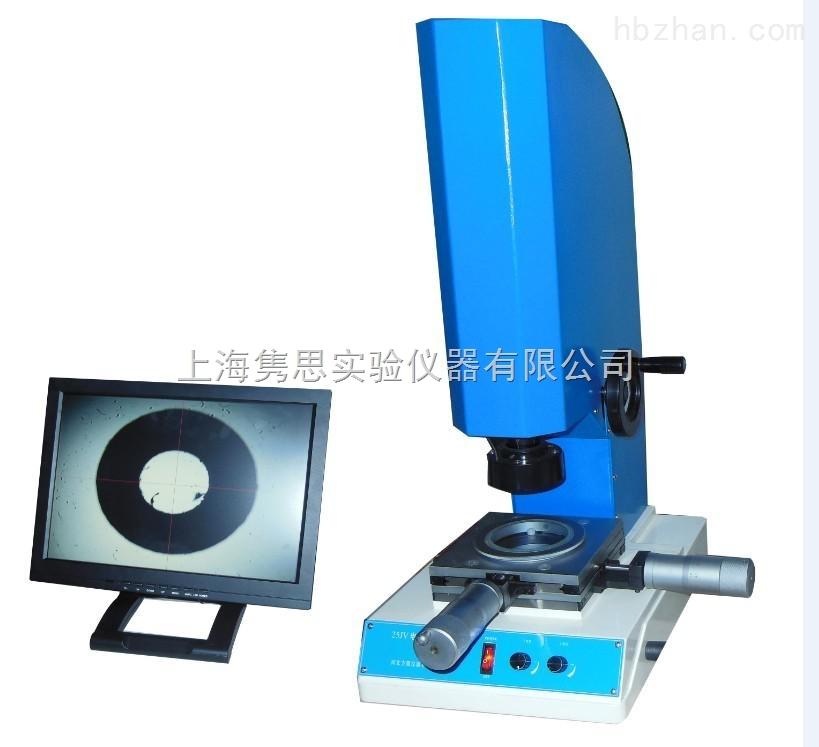 電線電纜測量投影儀,絕緣護套測量儀