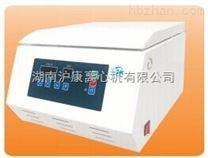 TG16-W微量台式高速離心機