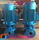 IRG管道離心泵,冷熱水管道增壓泵,空調管道泵價格