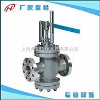 Y45H/Y型杠杆式减压阀
