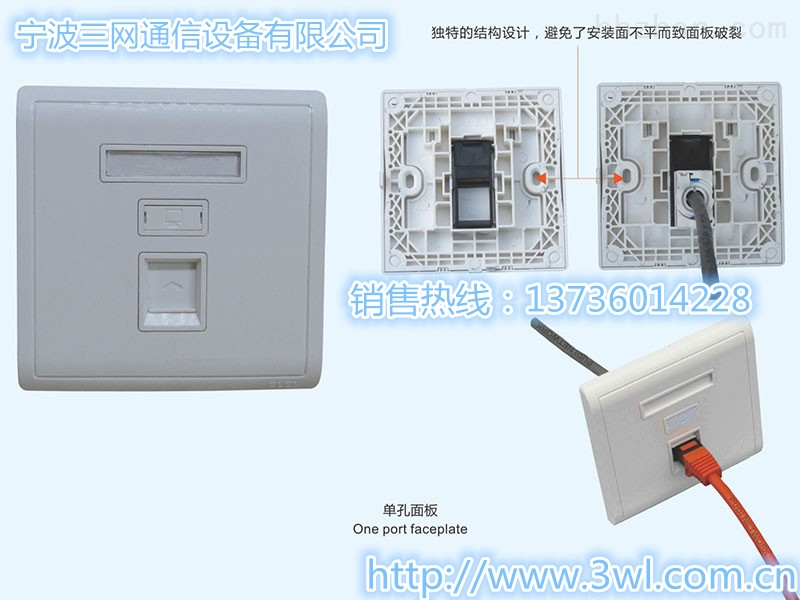 【简单介绍】86型网络插座(双口