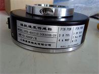 给煤机速度传感器HTB-40CC10-30E600B-S8