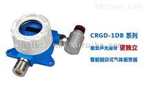 固定式氧氣報警器價格 廠家型號CRGD-1DB