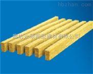 供应A级防火外墙保温材料 岩棉板 、国标玄武岩岩棉条