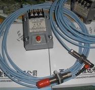 DWQZ电涡流传感器的推荐安装距离