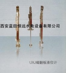 工业液位测量计UXJ磁翻板液位计(四位报警)