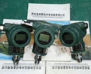 水总管技术供水YSB-5600型两线制智能压力变送器