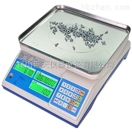 3公斤电子秤,3公斤樱花cn-v3电子计数桌秤称