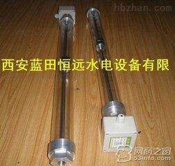 水导顶盖水位监测YWX-L600/WX-2/600浮球液位/油位开关技术参数、