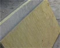 廠家直銷高密度保溫岩棉板