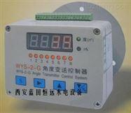WYS-G角度变送控制器技术指导